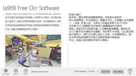 free full version ocr software optimus 5 search web ocr software for windows 8 1