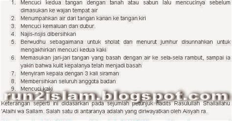 Hadist Shahih Al Jamius Muslim islam al quran hadist