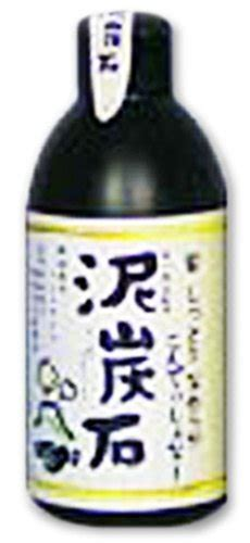 Mineral Botanica Scrub 250ml japanese charcoal soap for skin cleansing