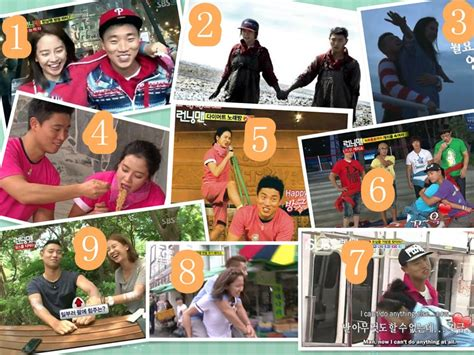 wallpaper monday couple running man images monday couple hd wallpaper and