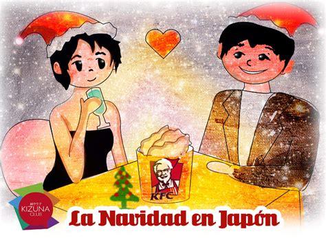 imagenes sobre japon navidad navidad linda navidad pero menos o casi