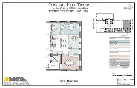 carnegie hall floor plan carnegie hall tower 152 west 57th street 18th floor unit