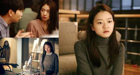 film baru park shin hye beauty inside rilis foto akting park shin hye sebagai