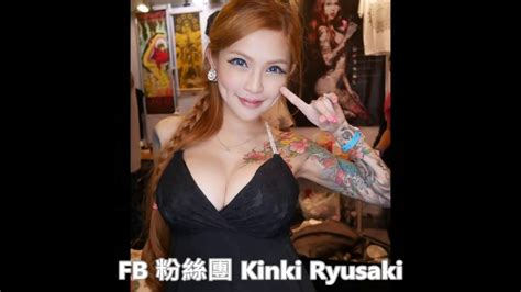 imaginetattooing com 187 singapore tattoo convention 21st 2016 taiwan tattoo convention 第七屆 國際刺青展 kinki ryusaki