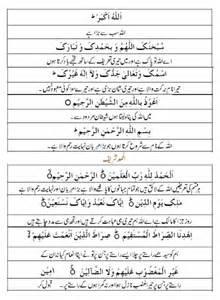 Asan Namaz   Read Islamic Books Online