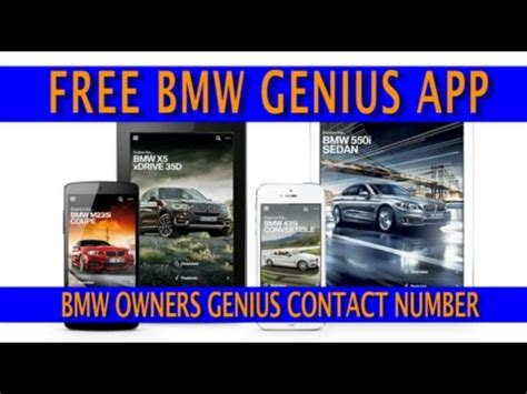 bmw genius app free hd