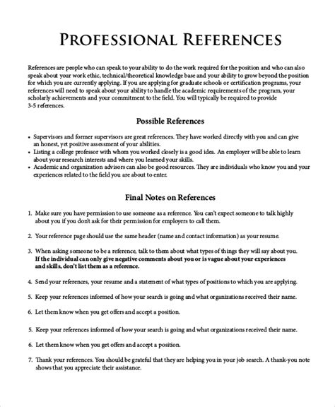 sle professional reference 7 documents in word pdf