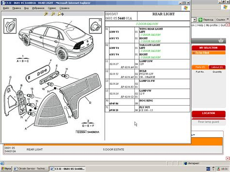 Citroen Parts by Citroen Service Box Parts And Repair