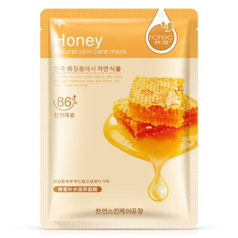 rorec honey moisturiser f end 12 19 2018 11 57 pm myt
