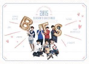 방탄소년단 2015 season s greetings 후너스엔터테인먼트