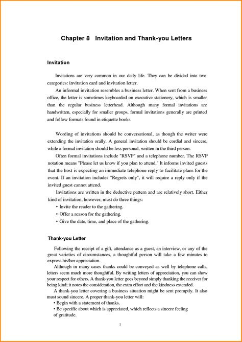 Invitation Letter Format In Tamil formal business invitation invitation letter format in
