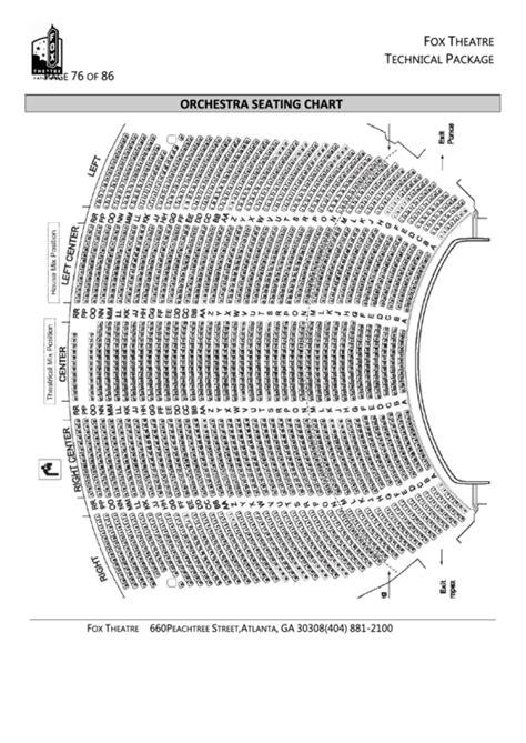fox theatre seating chart printable