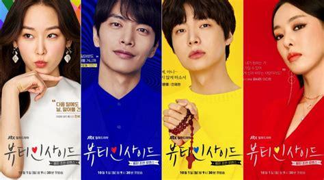 beauty inside drama 5 fakta menarik dari drama the beauty inside inikpop
