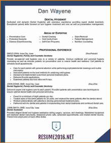 13 resume exles 2016 invoice template