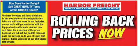 Buy Harbor Freight Gift Cards - to find nearest store