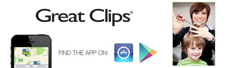 haircut coupons asheville nc win a year of haircuts at great clips plus a joico prize