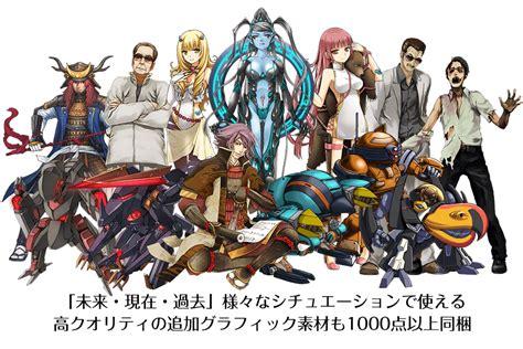 background actors resource missing samurai robots zobies etc battlers in mv