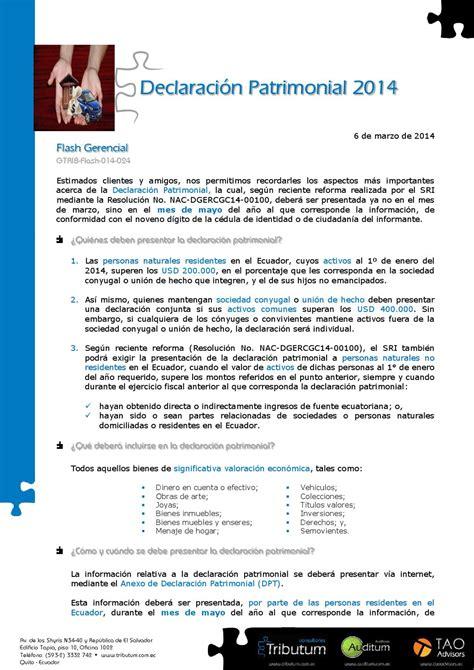 como hacer declaracion patrimonial ecuador declaracion patrimonial ecuador 2014