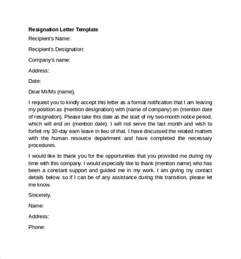 letter of resignation template word 11 resignation letter exles sle templates