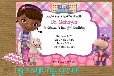 disney doc mcstuffins birthday party invitations