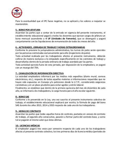 contrato colectivo docente 2015 al 2017 newhairstylesformen2014com contrato colectivo imss pdf 2015 download pdf