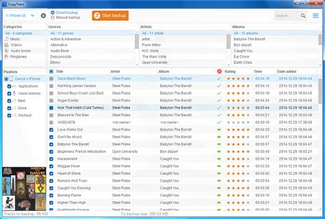 irip ipod and iphone music transfer software for mac or how to transfer music and videos from ipod to itunes
