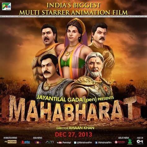 film mahabharata full movie mahabharat 3d full tracklist and full movie cast