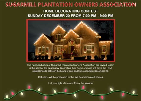 home decor competition 2015 christmas home decorating contest