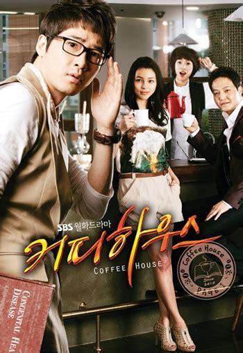 coffee house korean drama coffee house korean drama asianwiki