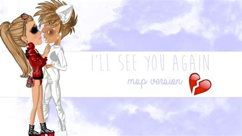 Msp Special Version Figure One Japver i ll see you again msp version 400 sub special c