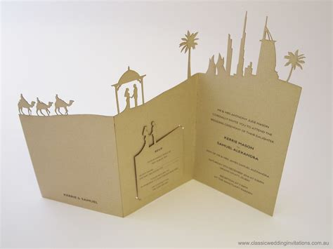 Wedding Card Design Dubai by Classic Wedding Invitations Dubai Weddings