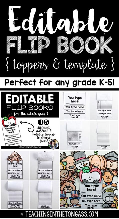 Editable Flip Book Template Bundle Math Writing Differentiation And Flip Books Free Editable Flip Book Template