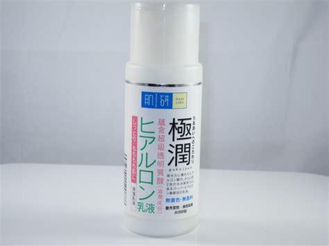 Hadalabo Gokujyun Moist Milk hadalabo gokujyun moisture milk review and cosmetics