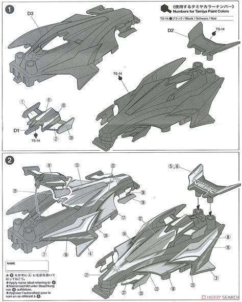 Tamiya Avante Mk Iii Nero avante mk iii nero ms chassis mini 4wd images list