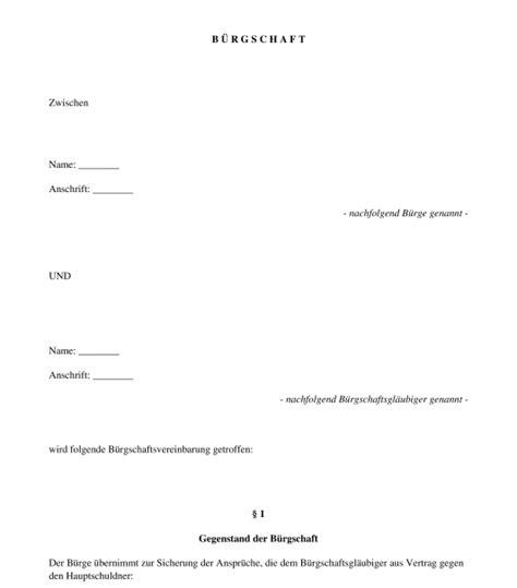 Kaufvertrag Motorrad Beispiel by Muster Kaufvertrag Gebrauchtwagen Sigel Kv440 Kaufvertrag