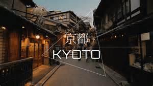 kyoto japan hyper motion glidecam hd4000