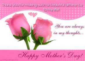 happy mothers day wishes general