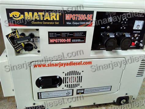 Harga Genset Matari 5000 Watt genset gasoline matari mpg 7500 se sinar jaya diesel