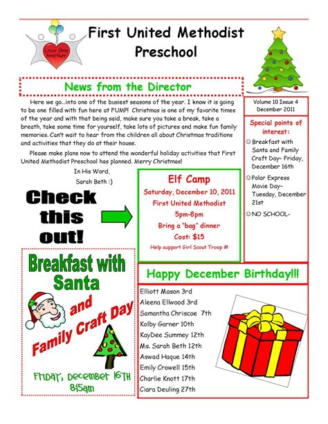 december newsletter template 187 december newsletter fumc preschool
