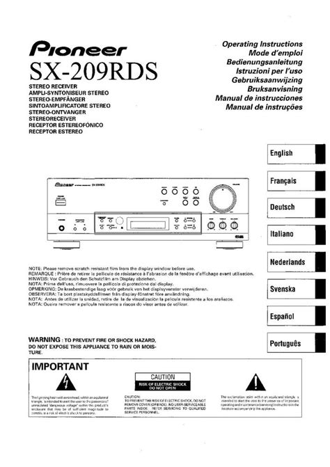 Pioneer Sx 209 Rds Receiver Owners Manual Ebay