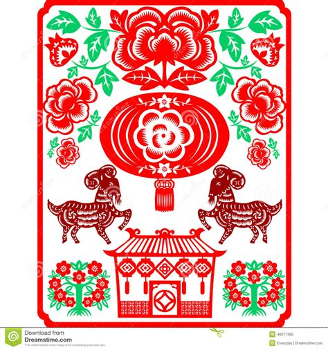 new year paper cutting template goat goat kid papercut vector illustration cartoondealer