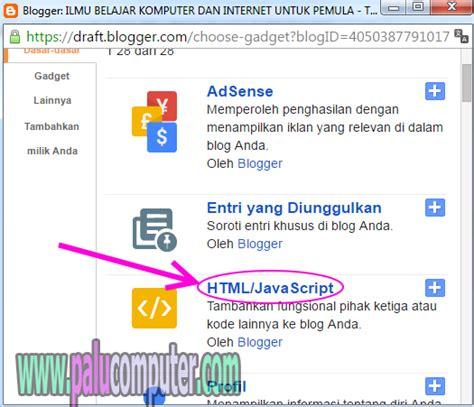 cara memasang kode javascript memasang widget di blog cara memasang kode iklan adsense di sidebar blogger