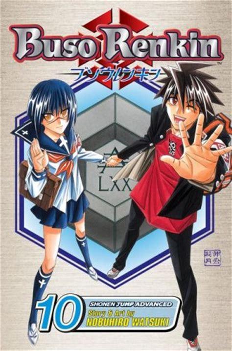 Komik Busou Renkin Vol 1 10 viz read a free preview of buso renkin vol 10