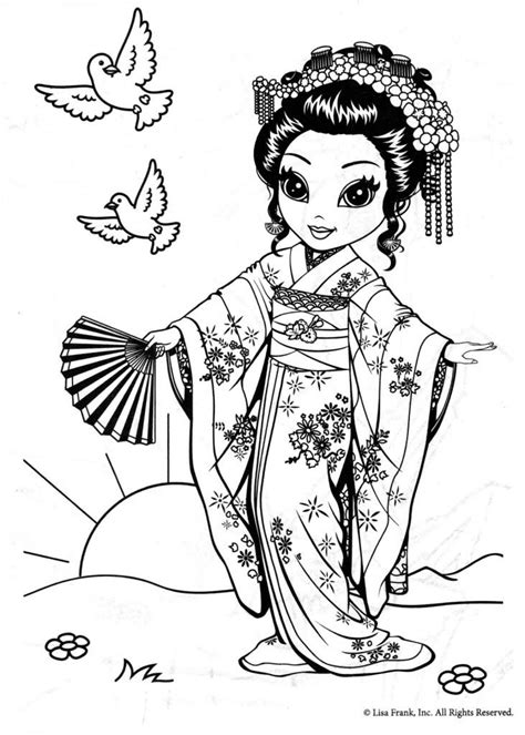 Lisa Frank Coloring Pages Lisa Frank Maiko Frank Geisha Coloring Pages