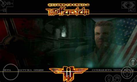 wolfenstein full version game free download return to castle wolfenstein for android free download