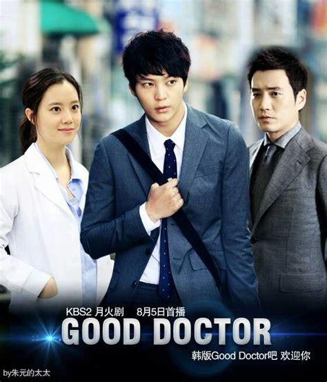 film ve drama yüksek lisans 283 best k drama s movies images on pinterest korean