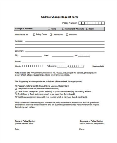 address request form free change forms
