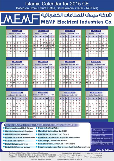 Islamic Calendar 2015 Usa Search Results For Islamic Calendar 2015