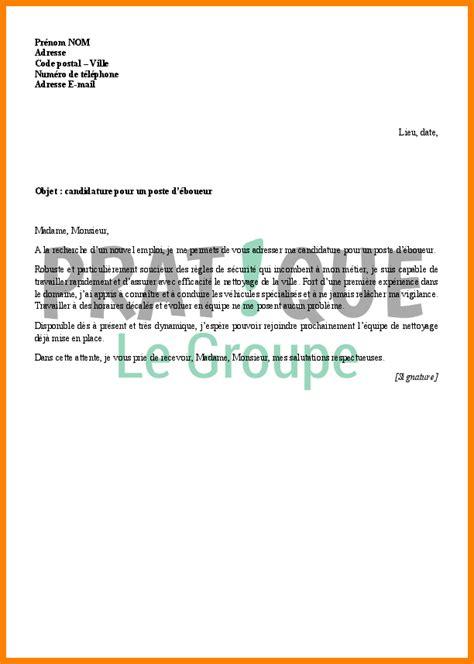 6 lettre motivation emploi lettre officielle