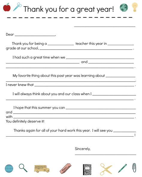 Thank You Letter Template Middle School End Of Year Thank You Note Notes Template